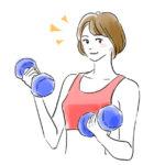 50代女性におすすめの運動