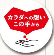 セブンイレブン たんぱく質が摂れる 鶏鍋 味噌味 発売