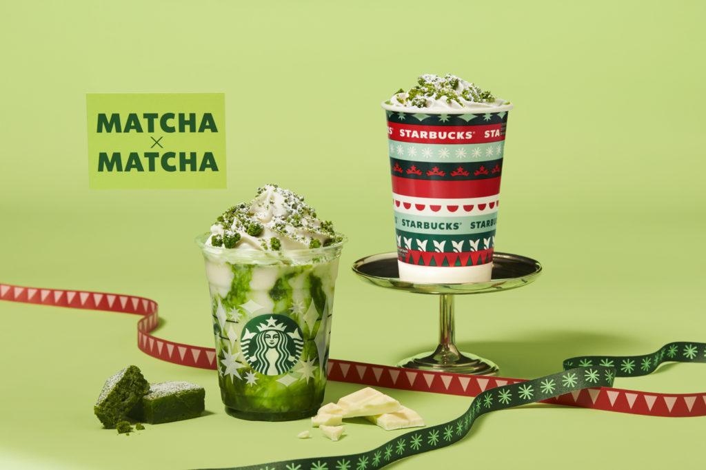 スターバックス 抹茶×抹茶ホワイトチョコ 発売日やお値段は?