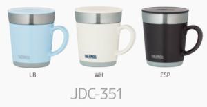 サーモスの保冷保温マグカップJDC-351・JDC-241の特徴や評判をレビュー