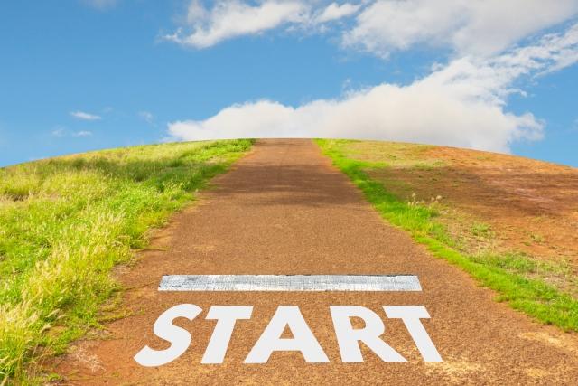断捨離は新しい人生への第一歩!捨てられないなら捨てなくていい♪