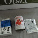 オイシックスお試しセットの内容 口コミレビュー 牛乳・トマト缶・ツナフレーク編
